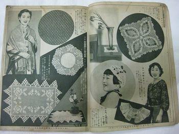 レトロな編み本8-3_R.JPG