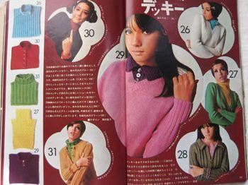 レトロ編み本13-3_R.JPG